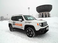 Кунг-фу панда: Наш тест-драйв Jeep Renegade